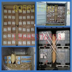 集装箱填充气袋重庆华硕包装厂家直供价格更实惠