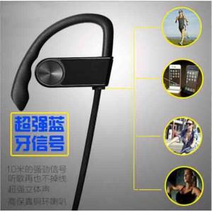 纳佰音  重低音智能手机通用HIFI双动圈单元发烧入耳式耳机