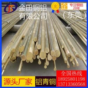 铸造铝青铜,QAl7铝青铜棒,QAL10-3-1.5铝青铜管