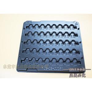旭康直销五金吸塑托盘 电子吸塑包装盒