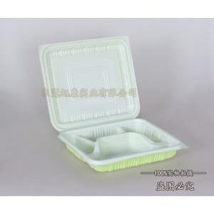 旭康食品吸塑包装盒
