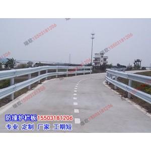 防撞高速护栏板 耐腐蚀波形护栏板厂家