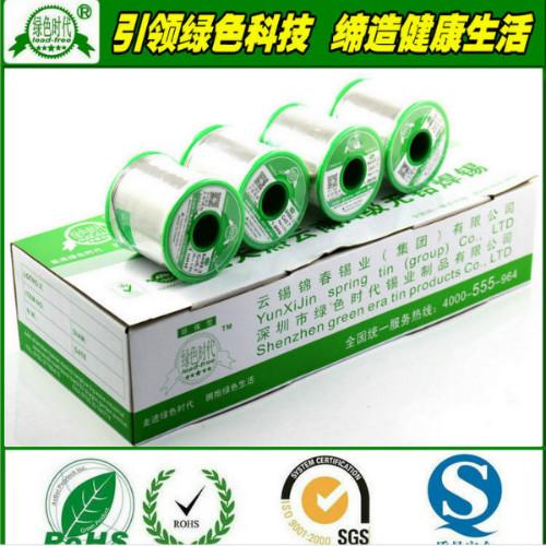 环保无铅焊锡线多少钱一卷/公斤哪里有卖有毒吗/生产厂家