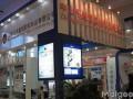 中山皇冠企业宣传片 (42播放)