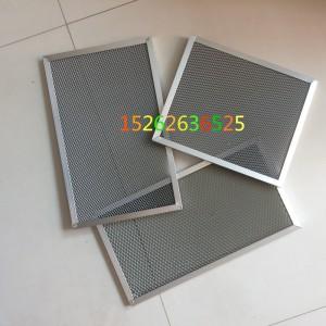 纳米光触媒催化板二氧化钛光触媒催化板 铝基蜂窝光触媒过滤网