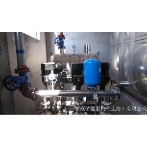 CZXFG箱式无负压供水设备厂家直销定制什么价格