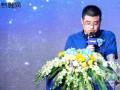 《创业人物访谈》——程国洪 (63播放)