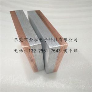 金泓铜铝过渡板 东莞铜铝过渡连接线生产商