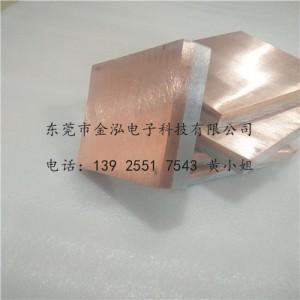 专业生产1090铜铝过渡板 mg铜铝过渡排