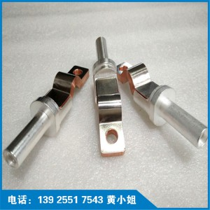 铜箔软连接 金泓分子扩散焊接铜软连接