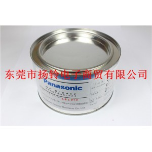 MPAV润滑油脂 松下N990PANA-023油脂 厂家批发