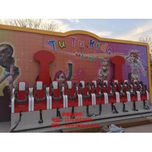游乐场相当受喜爱的户外儿童游乐设备摇滚排排座伊童乐厂家直销