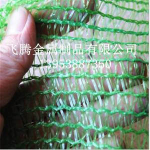 山东供应盖土网|防尘网|密目网|遮阳网|厂家生产直销批发