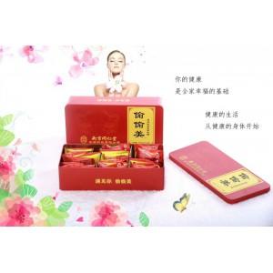 南京同仁堂—偷偷美新活性益生菌软糖