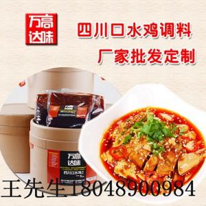 凉拌菜有哪些调料川菜口水鸡调料批发厂家