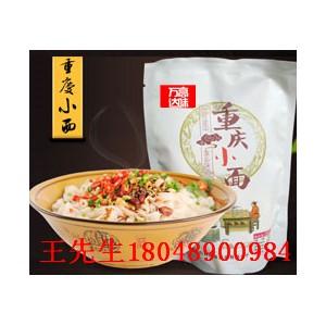 重庆小面调料包代加工贴牌批发厂家