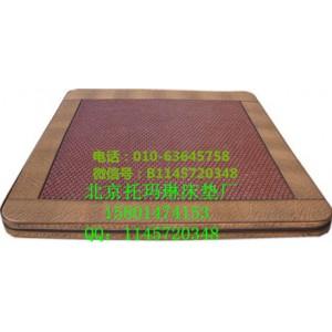 纳瑙托琳床垫价格、电气石床垫、负离子托玛琳磁疗床垫: