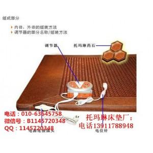 就好托玛琳床垫多少钱、北京托玛琳床垫制造厂托玛琳床垫生产厂家