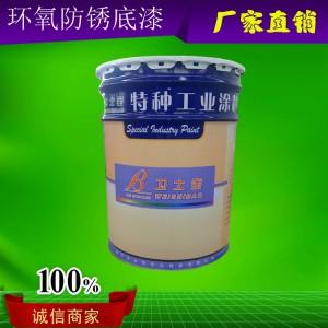 特种环氧磷酸锌底漆价格