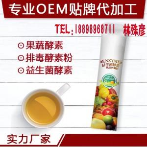 素食全餐代餐粉ODM/OEM贴牌代加工工厂