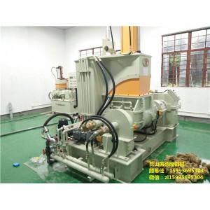 EPDM强力加压式环保型密闭式炼胶机75L