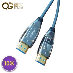 hdmi光纤电视线 10米-岐光定制