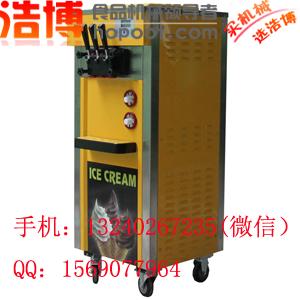 海川台式冰淇淋机