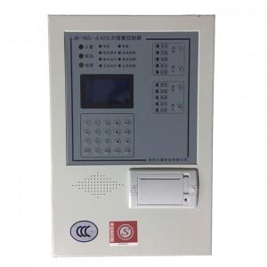 消防火灾报警自动控制主机/火灾报警器/火灾探测器/感烟探测器