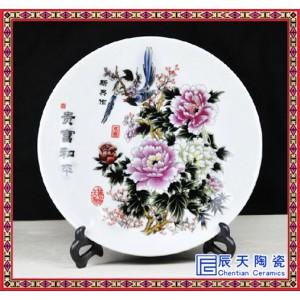 青花瓷手绘纪念盘   中式山水画装饰盘