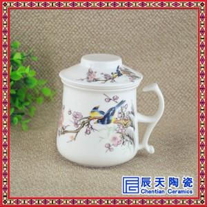 专业定做加字茶杯   陶瓷茶杯报价