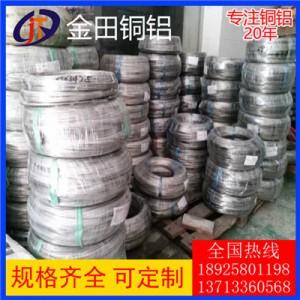 厂家生产打螺丝专用铝线 环保6063-T6氧化铝线 彩色铝线