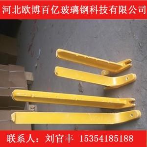 【河北玻璃钢电缆支架报价】玻璃钢复合电缆支架厂家-欧博百亿