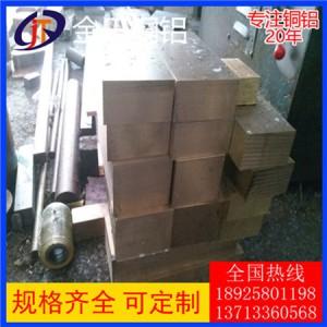 供应厂家批发H62铜排 国标黄铜排 H68环保黄铜条、黄铜块