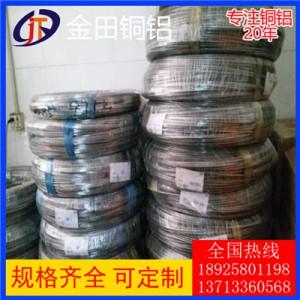深圳西南厂家直销 纯铝线 6106铝