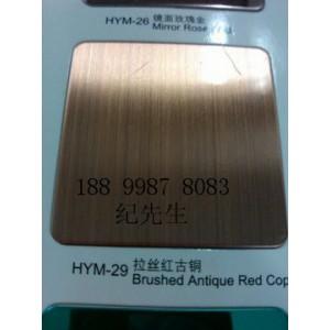 古铜色不锈钢拉丝板