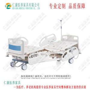 【仁康】RK2111 病床护理床医院病床医用护理床定制厂家