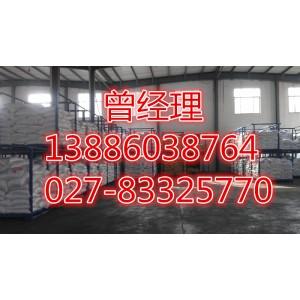 广西梧州过硫酸钾厂家价格