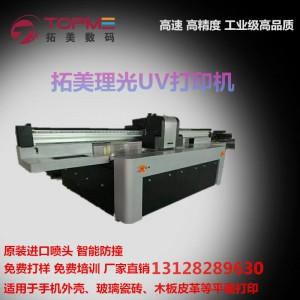 广州瓷砖/石材/背景墙印花机批发 彩印机 数码印刷设备厂家