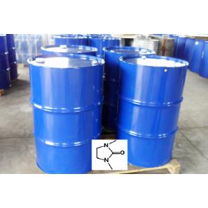 1,3-二甲基-2-咪唑啉酮,DMI,80-73-9