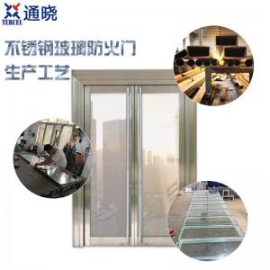 通晓玻璃防火门不锈钢门消防门安全门证书齐全可订做厂家直销特价