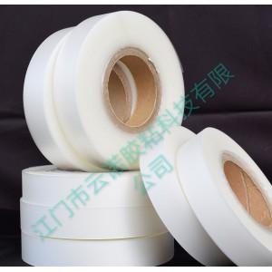 防水带、热封胶带、纯PU、复合纯PU