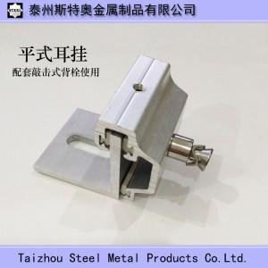 R型耳型石材干挂件 铝合金挂件大理石幕墙配件 背栓挂件耳挂
