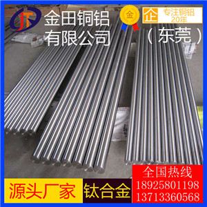 供应TA2纯钛棒 TC4高硬度钛板 医用/高耐磨钛合金棒