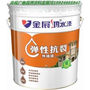 外墙工程漆十大品牌高端楼盘建筑乳胶漆弹性漆真石漆厂家直销