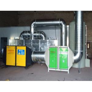 环评专用光氧催化废气净化设备工业车间环保设备