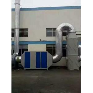 新型环保产品光氧催化废气除臭净化设备