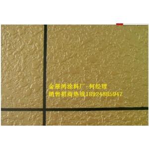 湖南外墙工程金属漆氟碳漆批发专注品质建筑外墙涂料厂家直销