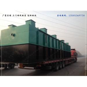 污水处理跑蓝设备达标  PL质量可靠