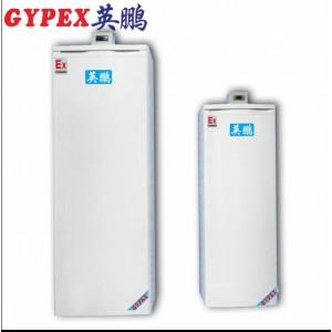 上海实验室单门单温防爆冰箱