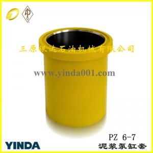 银达供应美国GD格兰登福PZ6 PZ7泥浆泵缸套